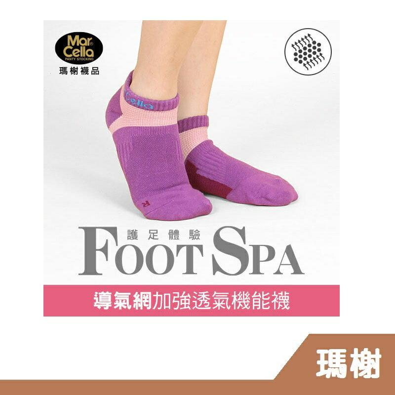 RH shop 瑪榭 Foot Spa (女)腳踝加強足弓襪/運動襪/短襪 MS-21333