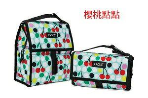 【美國 Packit】多功能午餐保冷袋