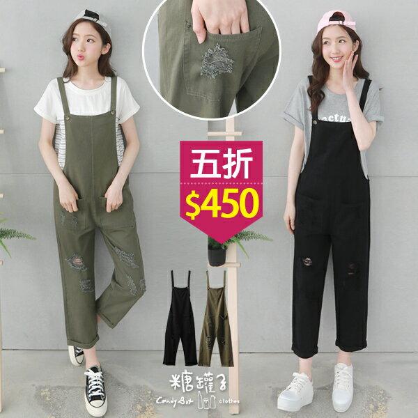★五折價$450★糖罐子口袋刷破造型吊帶連身褲→預購【KK6040】