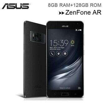 ASUS ZenFone AR ZS571KL (8G/128G)實境擴增2K智慧型手機◆送隨拍限定組(藍芽自拍腳架+外掛鏡頭組)