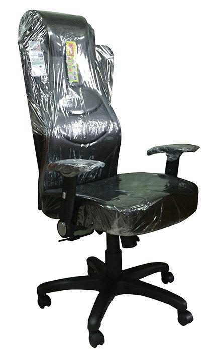 ~尚品 ~ Q~782~38 麗絲透氣皮辦公椅  Office Chair  書房椅  電