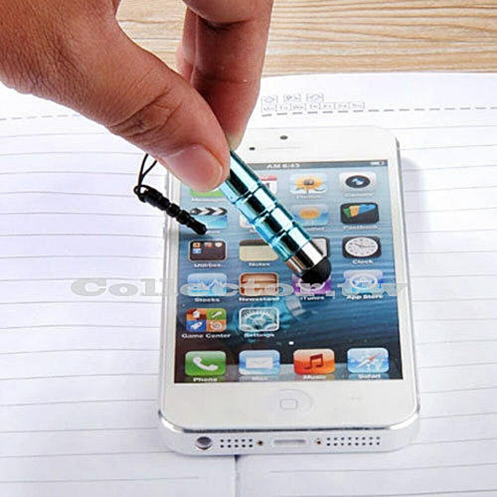 ✤宜家✤子彈頭智慧型手機電容手寫筆 蘋果iphone 三星 HTC 觸控筆