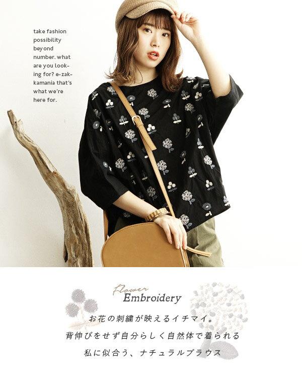 日本e-zakka / 花樣刺繡7分袖上衣 / 32674-1801259 / 日本必買 代購 / 日本樂天直送(5900) 1