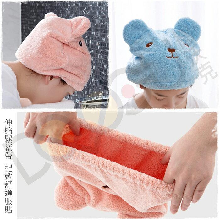 小熊乾髮帽 M-6697 速乾髮帽 吸水浴帽 護髮帽