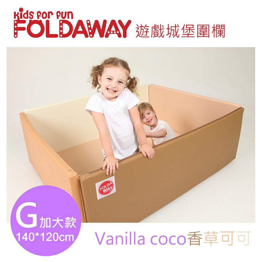 【贈100顆球(市價$350)】韓國 【FoldaWay】遊戲城堡圍欄(G)(加大款)(140x120cm)(5色) 4