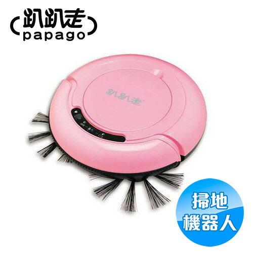 【滿3千,15%點數回饋(1%=1元)】趴趴走 Pink Lady智慧型掃地機器人 T270