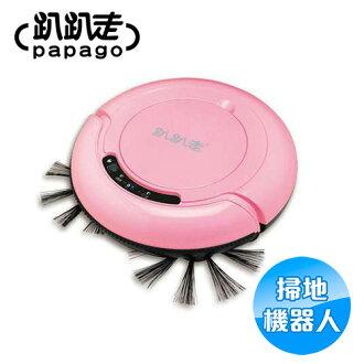趴趴走 Pink Lady智慧型掃地機器人 T270
