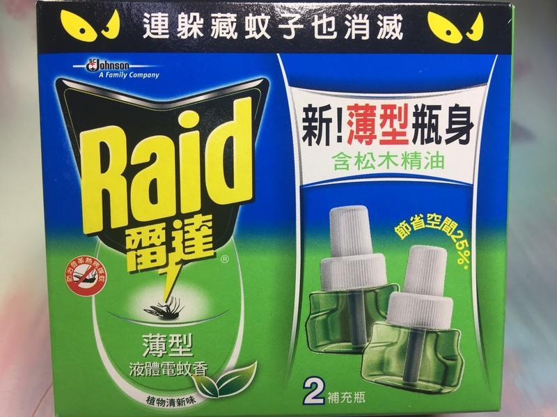 雷達 薄形液體電蚊香-2補充瓶 含松木精油【14434182】電蚊香液 驅蚊 居家用品《八八八e網購