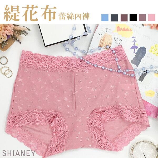 shianey席艾妮:女性中腰蕾絲褲細緻緹花台灣製造No.1108-席艾妮SHIANEY