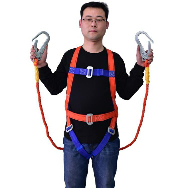 五點式安全帶登高戶外耐磨保險繩高空作業國標雙鉤施工防墜落套裝