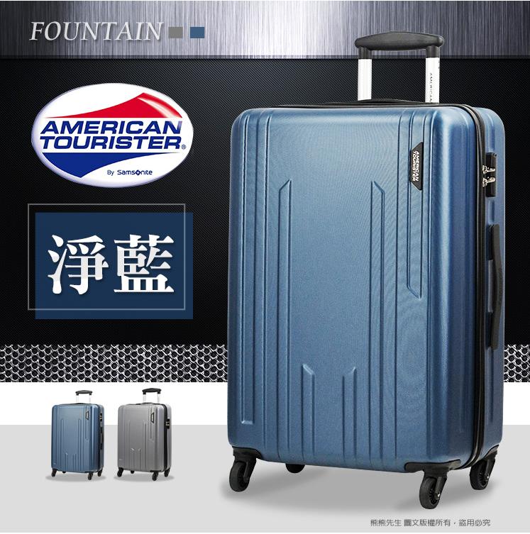 《熊熊先生》狂降4折 新秀麗AmericanTourister美國旅行者 21吋 行李箱 BG2