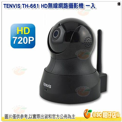 TENVIS TH-661 HD 無線 網路攝影機 一入 直播 居家監控 老人孩童寵物遠端照料