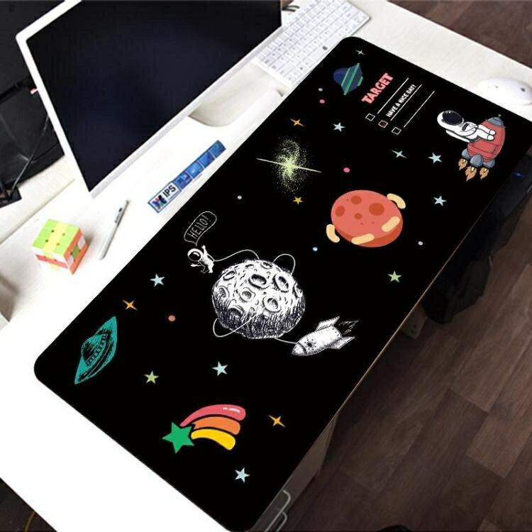 卡通超大號滑鼠墊可愛女生粉色糖鍵盤墊筆記本電腦辦公書桌墊防水 秋冬新品特惠