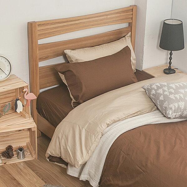 床包雙人加大-100%精梳棉【雙色系列-咖啡米】40支,含兩枕套戀家小舖,台灣製-SS01-AAA301