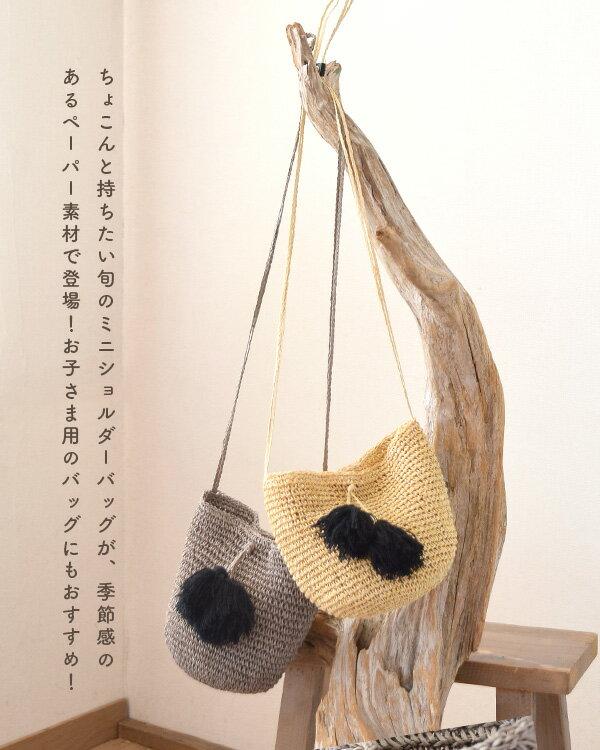 日本e-zakka / 簡約流蘇設計迷你手提包 / 21103-1801167 / 日本必買 代購 / 日本樂天直送(3800) 8