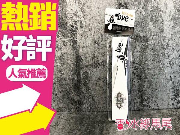 美肌洞洞粉刺夾工具組3支入+收納盒◐香水綁馬尾◐