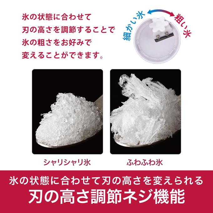 日本DOSHISHA 夏天必備 手持電動刨冰機  /  DHIS-20 。共2色-日本必買 日本樂天代購 /  件件含運 3