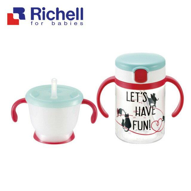日本【Richell-利其爾】貓物語水杯組合(200ML/150ML) - 限時優惠好康折扣