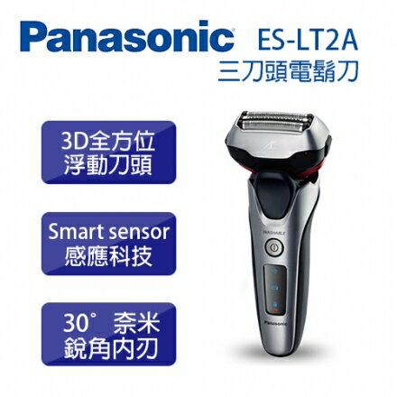 Panasonic 国际牌 日本制三刀头电胡刀 ES-LT2A(银) ★杰米家电☆