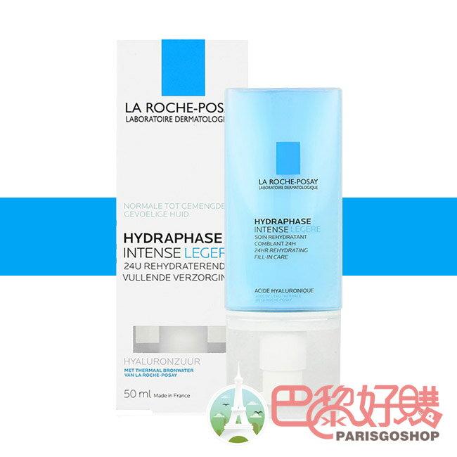 理膚寶水 全日長效玻尿酸修護保濕乳 清爽型 50ML La Roche Posay