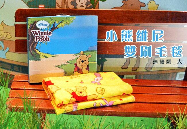 【SunEasy生活館】小熊維尼法蘭絨保暖毯