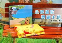 小熊維尼周邊商品推薦【SunEasy生活館】小熊維尼法蘭絨保暖毯