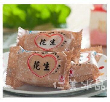 【仁美冰品】草湖芋仔冰(花生口味) 每盒30顆/50顆/80顆/100顆裝