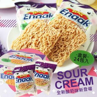 韓國 重量包 Enaak 酸奶小雞點心麵 (24包入/盒裝) 8袋X3包 720g 小雞麵 大雞麵 酸奶 酸奶油 酸奶小雞麵 點心麵【N102798】