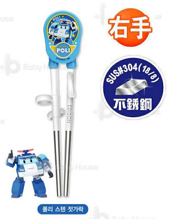【韓國進口】 Edison 愛迪生 POLI 波力 救援小英雄 兒童不銹鋼學習筷 藍色(右手專用)【紫貝殼】