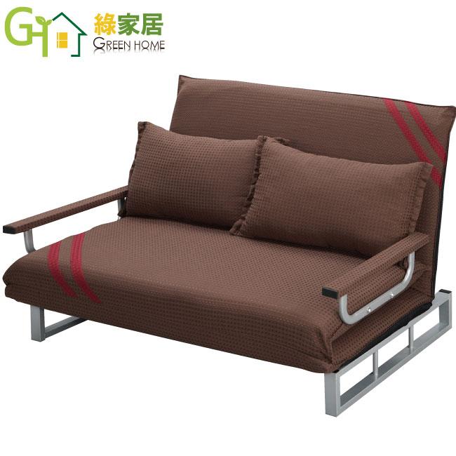 【綠家居】哈爾 時尚亞麻布雙人沙發/沙發床二用組合(二色可選+拉合式機能設計)