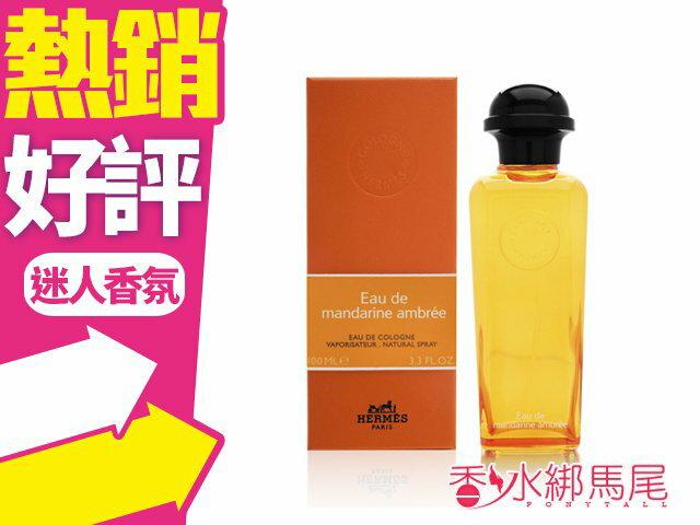 Hermes Eau de Mandarine Ambree 愛馬仕 琥珀柑橘 中性古龍水100ml◐香水綁馬尾◐