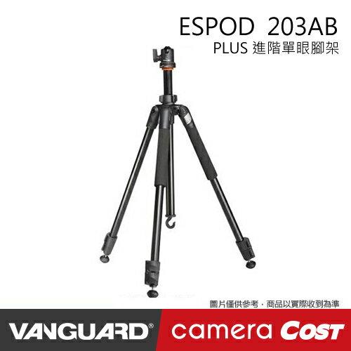 Vanguard 精嘉 ESPOD PLUS 203AB 拍克-進階 專業單眼腳架 - 限時優惠好康折扣