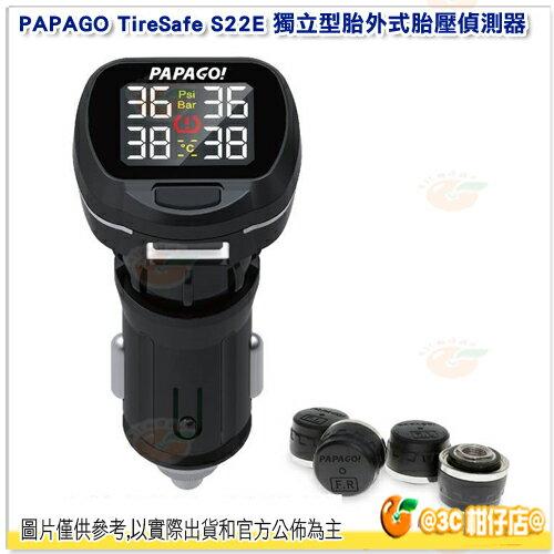 PAPAGOTireSafeS22E獨立型胎外式胎壓偵測器公司貨可動式顯示器USB充電保固2年