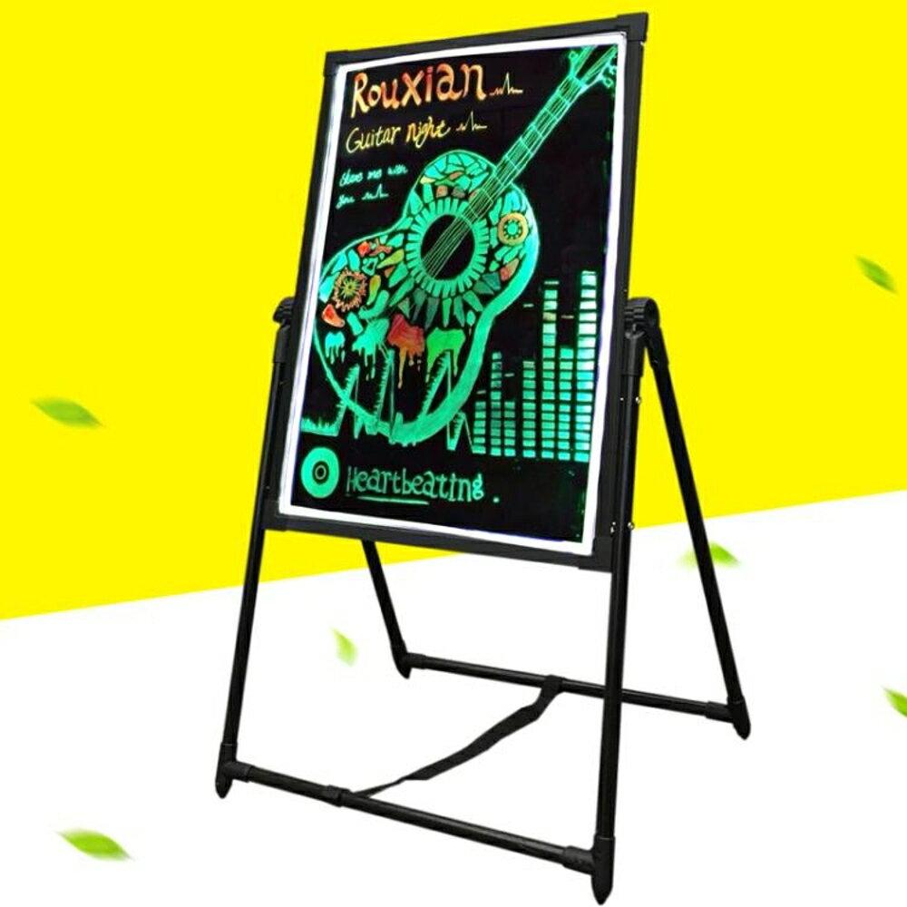 展示板 廣告牌 展示牌店鋪餐飲門口招牌宣傳立牌水牌燈箱手寫發光字黑板【韓國 週】