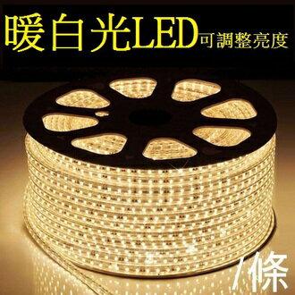 新款可調光 LED燈條/露營串燈/營燈/聖誕燈/營繩照明/露營專用 LED 5050加寬防水燈條 附收納袋/附插頭 暖白光 高亮度新款 五米起 多長度可選