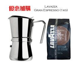 "Giannini(三杯壺/加購Lavazza):""新版""(Giannina)快拆不鏽鋼摩卡壺(加購Lavazza Gran Espresso)"