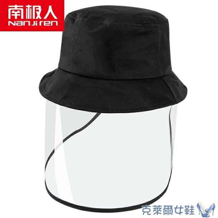【快速出貨】南極人戶外防飛沫噴濺漁夫帽防揚塵透氣遮陽擋風運動防護面罩裝備 凱斯頓