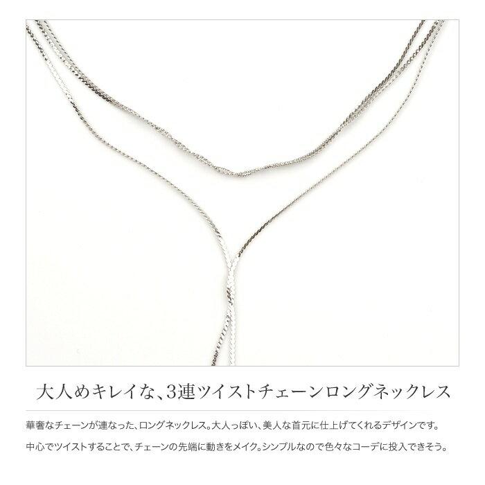 日本Cream Dot / 女士優雅Y字鍊 / a01595。共2色-日本必買 代購 / 日本樂天代購 (1580) 4