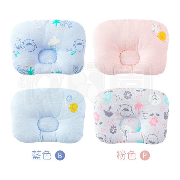 Piyo黃色小鴨雙面嬰兒定型枕(藍粉)【悅兒園婦幼生活館】