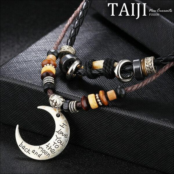 潮流項鍊‧彎月造型串珠潮流皮繩雙項鍊‧一色【NX025】-TAIJI-