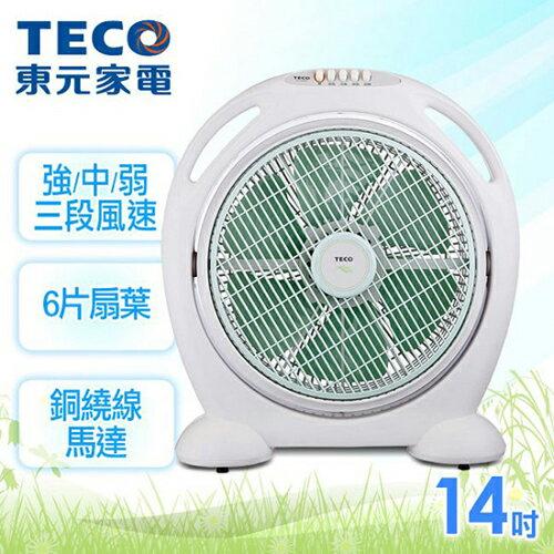 淘禮網  TECO東元 14吋機械式箱扇 XA1449AA