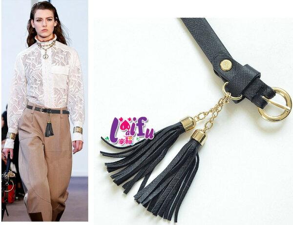 來福皮帶,H800皮帶流蘇美比腰帶細腰帶皮帶正品,售價199元