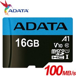 ADATA 威剛 16GB 100MB/s microSDHC TF UHS-I U1 V10 A1 記憶卡
