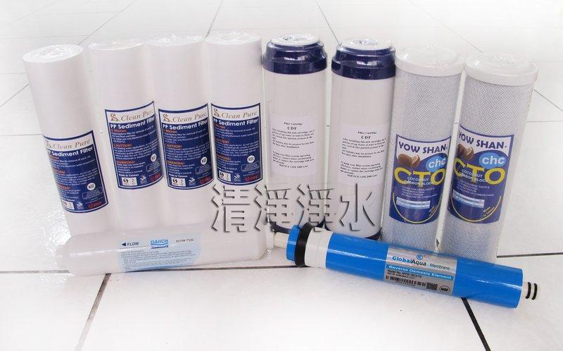 【大墩生活館】逆滲透RO純水機一年份濾心(台灣製) + 美國進口Global Aqua 75GRO膜950/組