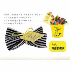 美國BabyPaper寶寶響紙安撫方巾-亮彩三角247元【美馨兒】