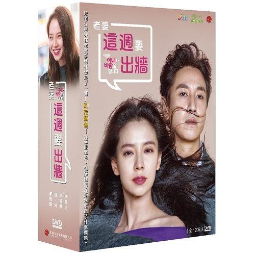 老婆這週要出牆DVD韓語版(李善均宋智孝李相燁寶兒BoA)