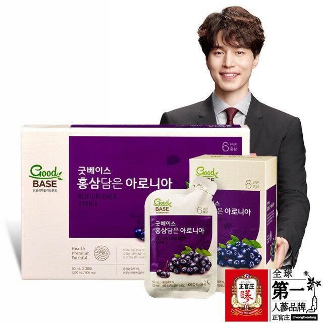 【正官庄】高麗蔘野櫻莓飲50ml 零添加 真材實料 好口感 高品質原裝進口 4 / 10左右出貨 1