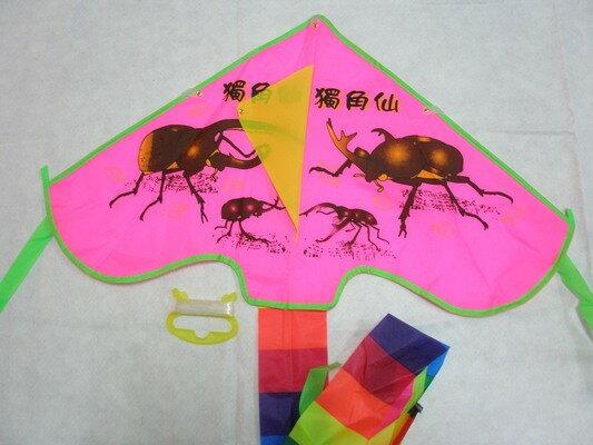 台灣製風箏卡通風箏圖案布面風箏-骨架全碳纖維風箏~台灣製造(小型)一支入{定120}