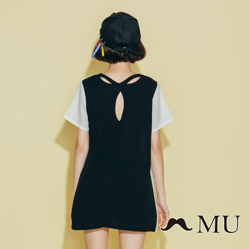 【MU】假口袋大LOGO後露背長版T-shirt(2色)7323263 2