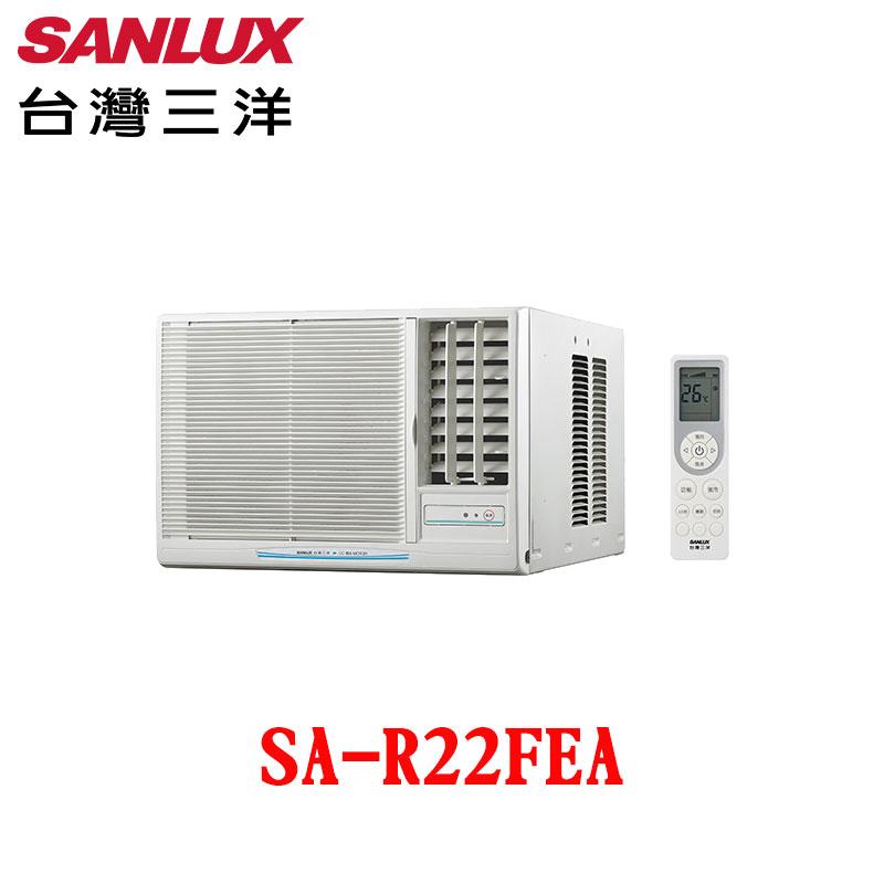 【SANLUX 三洋】3-5坪 窗型右吹定頻冷氣 SA-R22FEA